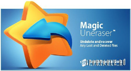 Magic Uneraser 3.9 DC 11.04.2017 + Portable