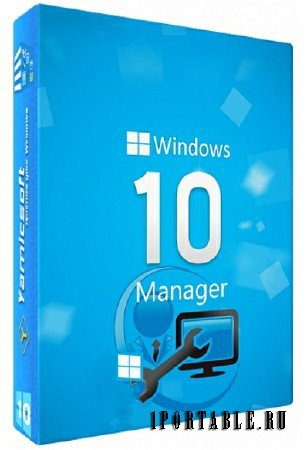 Windows 10 Manager 2.1.7 Final Portable