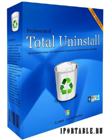 Total Uninstall Professional 6.21.0.480 Final Portable