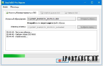 AnyToISO Professional 3.8.1 Build 562 + Portable