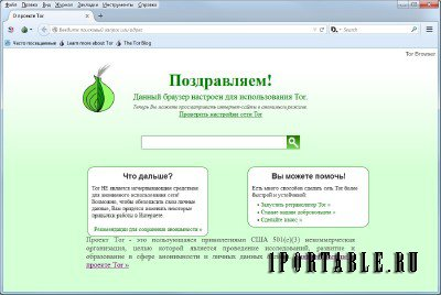 Tor Browser Bundle 7.5a9 Rus Portable