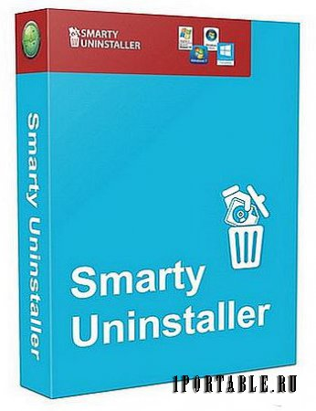 Smarty Uninstaller 4.8.0 Portable by PortableAppC - полное удаление ранее установленных программ