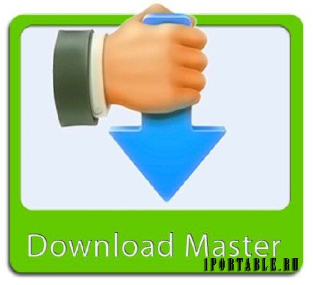 Download Master 6.16.1.1595 Final + Portable