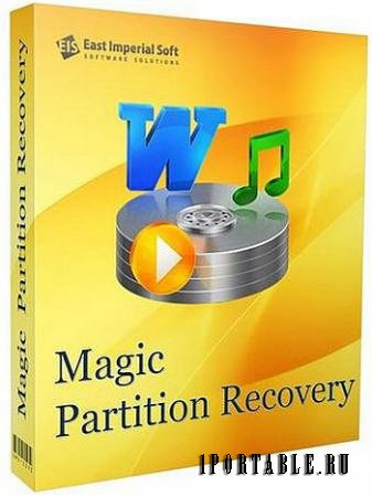 Magic Partition Recovery 2.8 (Commercial Edition) Portable by PortableAppC - восстановление утерянных файлов