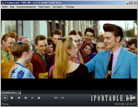 Media Player Classic BE 1.5.2 Build 3648 Portable (PortableAppZ)