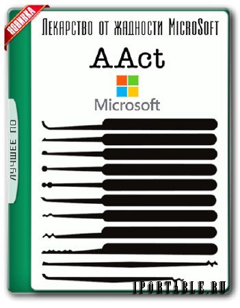 AAct 3.9.5 Stable Portable